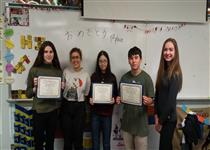 EHS Japanese II Students Win 1st Place in State Online Japanese Contest!